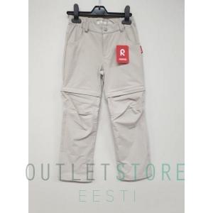 Pants, Silta Stone beige,128 cm